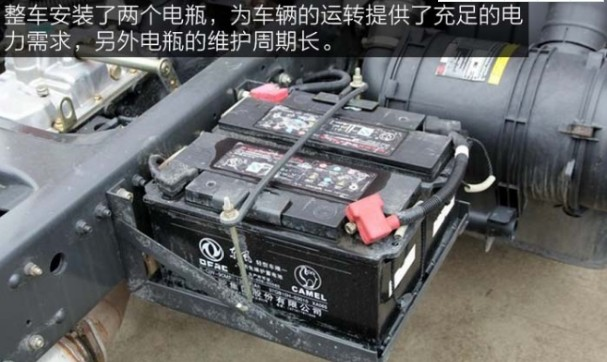 东风d6洒水车底盘电瓶图片