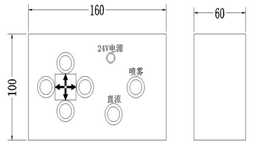 洒水车电动高压电子水炮手动控制盘尺寸
