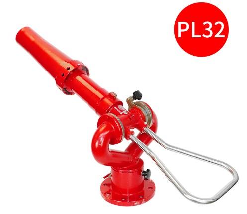 PL32/48泡沫水两用消防炮图片