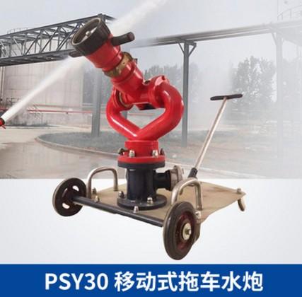 拖车式高压水炮