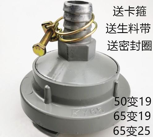 消防栓转换接口