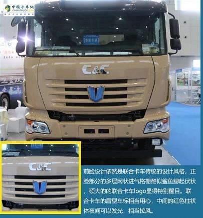 联合卡车纯电动渣土车