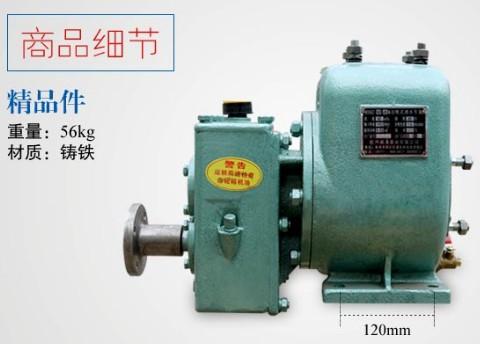 杭州威龙65QZ-40/50洒水泵多方位图片