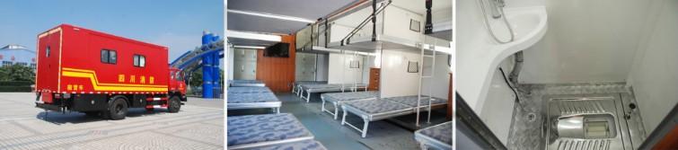 老款东风153驾驶室宿营车内部结构图片