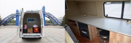 机动车排气污染遥感监测车结构图片
