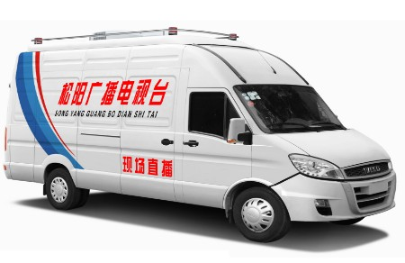南京依维柯电视车