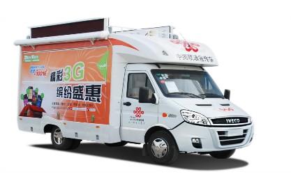 南京依维柯广告宣传车