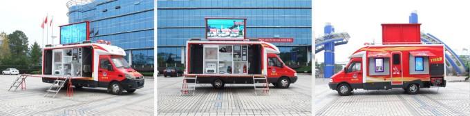 南京依维柯消防宣传车外观图片