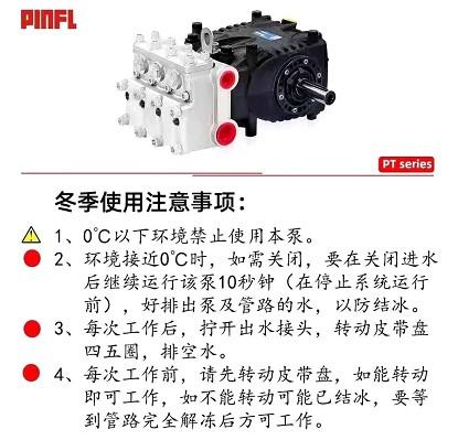 路面高压清洗洒水车高压水泵注意事项