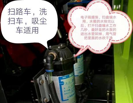 洗扫车冬季防冻坏零部件必须掌握的排水方法