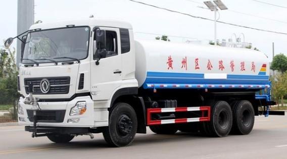 东风天龙国六20吨洒水车