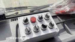 驾驶室内集中电控