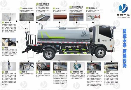 国六福田奥铃大黄蜂12吨洒水车主要功能介绍
