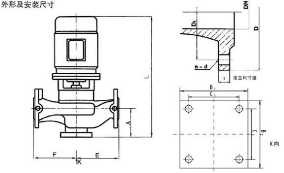 洒水车车载热水管道泵结构图